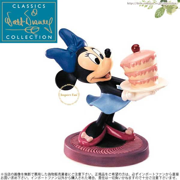 WDCC ミニーマウス ケーキ ミッキーのつむじ風 Minnie Mouse For My Sweetie The Little Whirlwind 【ポイント最大42倍!お買物マラソン】