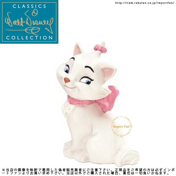 WDCC おしゃれキャット マリー 121001 The Aristocats Marie Coquettish Kitty 【ポイント最大43倍!お買物マラソン】