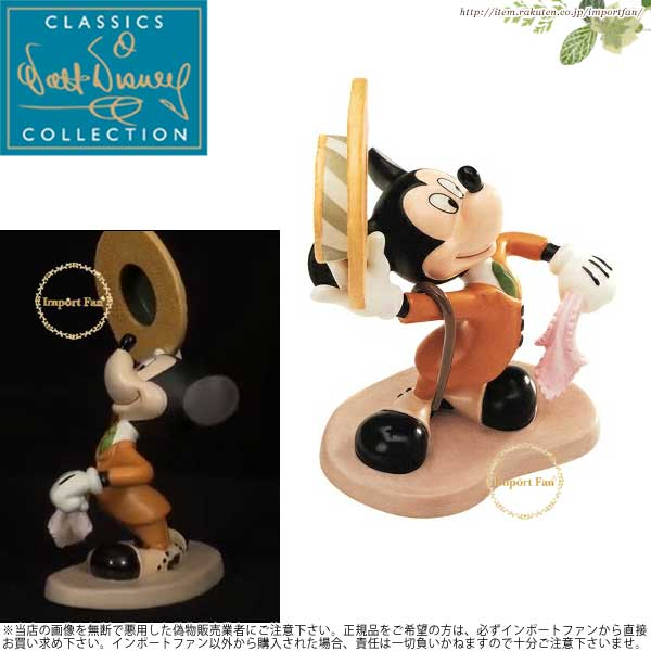 WDCC ミッキー 完璧な紳士 ミッキーの青春手帳 Mickey Mouse A Perfect Gent The Nifty Nineties□