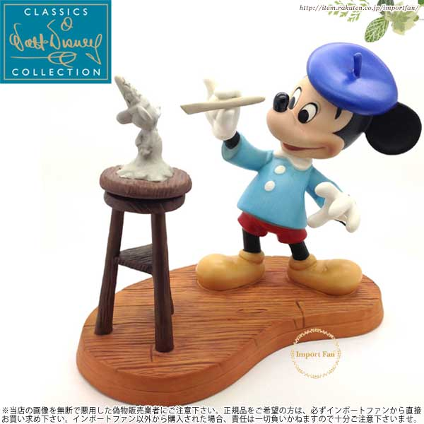 WDCC ミッキー クラシックを作り出す Mickey Mouse Creating A Classic Mickey Sculpting Mickey 1217927 【ポイント最大42倍!お買物マラソン】