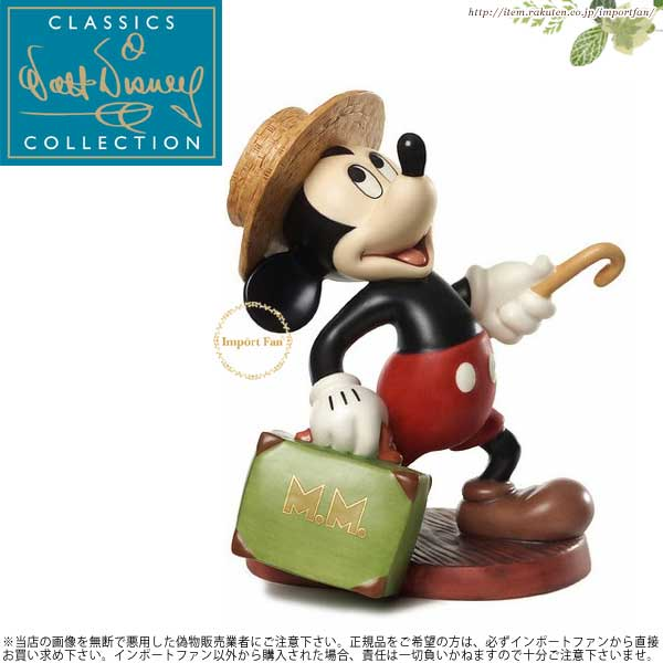 WDCC ミッキーのドキドキ汽車旅行 Mr Mouse Takes a Trip Mickey Mouse Travelers Tail 1226332 【ポイント最大43倍!お買物マラソン】