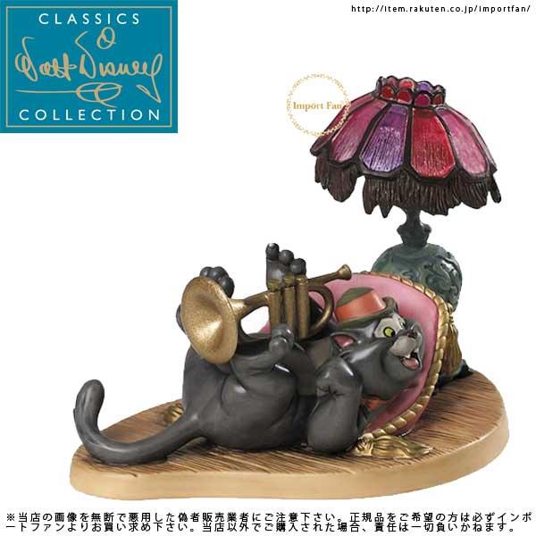 WDCC おしゃれキャット ジャズネコ スキャットキャット 1230063 The Aristocats Scat Cat Cool Cat【ポイント最大43倍!スーパー セール】