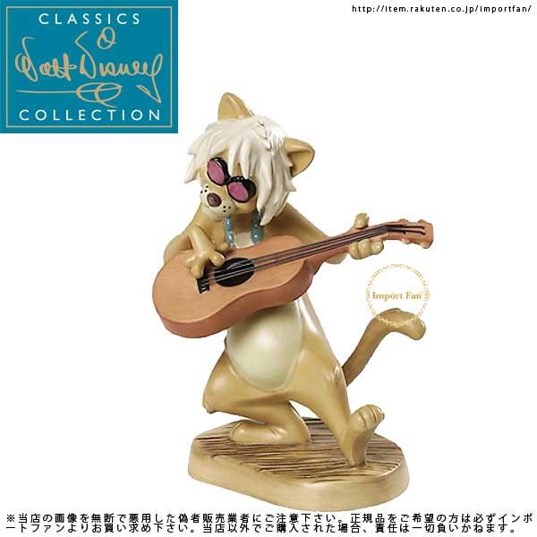 WDCC おしゃれキャット ジャズネコ イングリッシュキャット 1230070 The Aristocats English Cat Groovy Cat 【ポイント最大43倍!お買物マラソン】