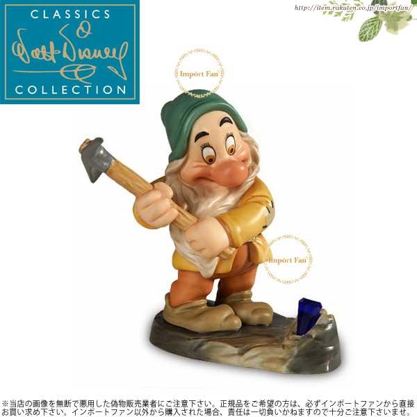 WDCC てれすけ(バッシュフル) Bashful It aint no Trick 1232440 白雪姫と7人の小人 宝石採掘 □
