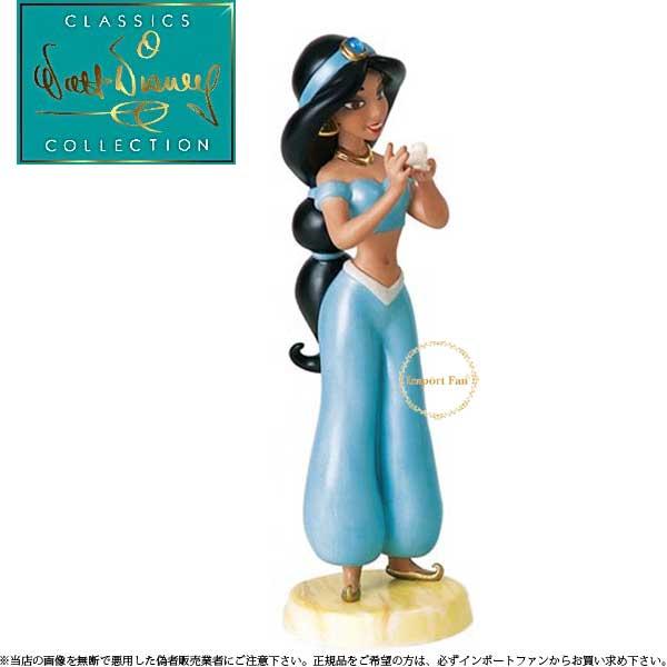 WDCC アラジン ジャスミン 1232519 ウォルト ディズニー クラシックス コレクション Jasmine Captive Spirit Aladdin 【ポイント最大42倍!お買物マラソン】