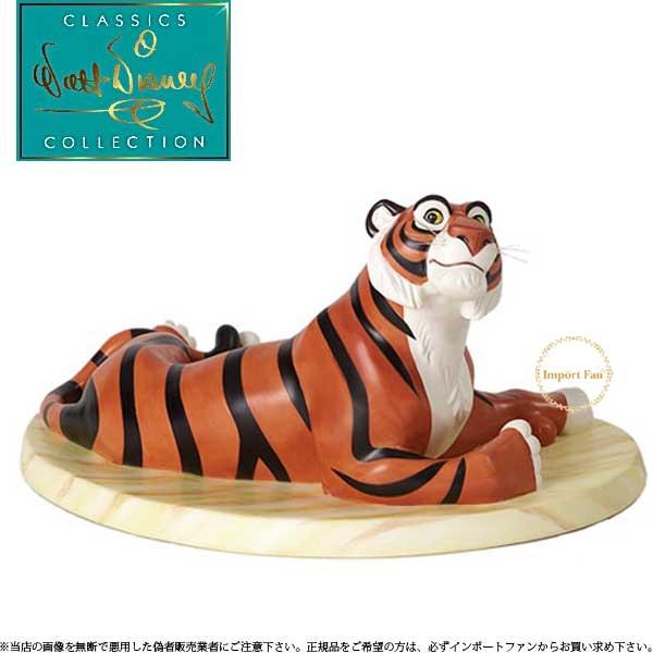 WDCC アラジン ラジャー 虎 トラ 1232522 ウォルト ディズニー クラシックス コレクションBengal Bodyguard Aladdin □