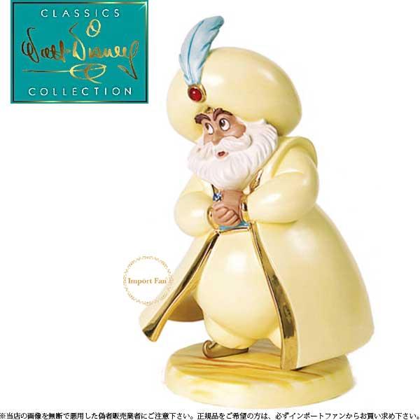 WDCC アラジン サルタン 1232527 ウォルト ディズニー クラシックス コレクション Disney wdcc fawning father the sultan from Aladdin 【ポイント最大43倍!お買物マラソン】