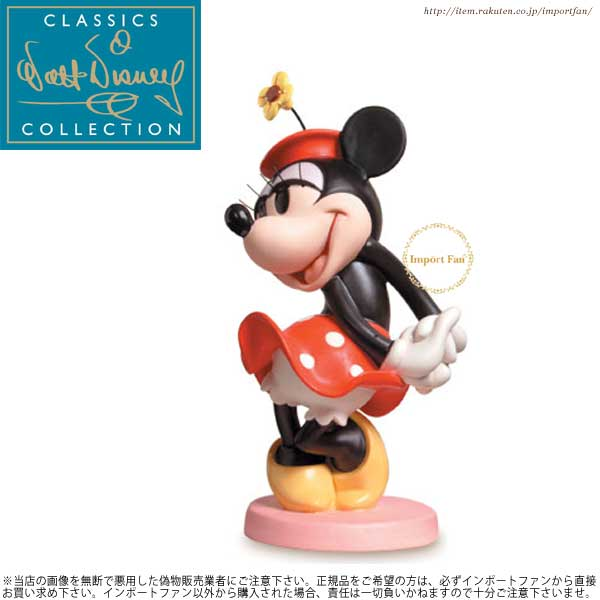 WDCC ミニー 1236556 Minnie Mouse A Real Sweet Heart 【ポイント最大43倍!お買物マラソン】