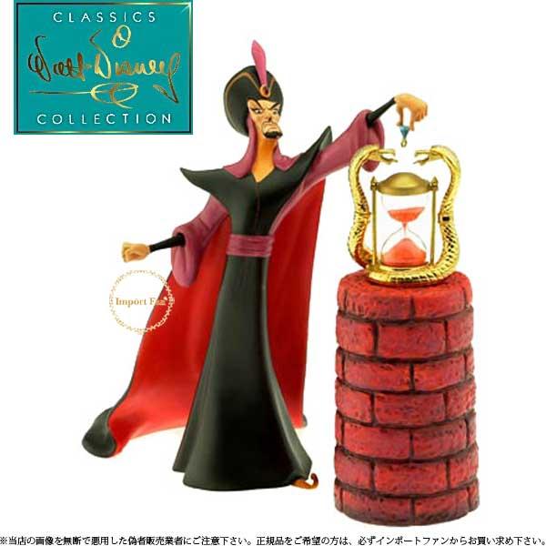 WDCC アラジン 魔法使い ジャファー 28745 ウォルト ディズニー クラシックス コレクション Disney WDCC  Jafar Oh, Mighty Evil One from Aladdin 【ポイント最大43倍!お買物マラソン】