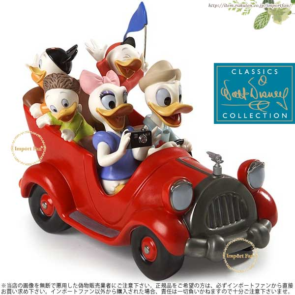 WDCC ドナルドダック デイジー ドナルドの甥家族旅行 Donald, Daisy And Donald Nephews Family Vacation □