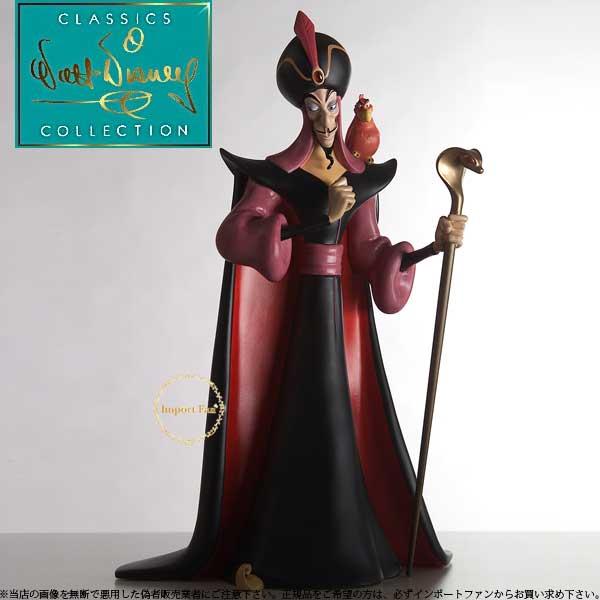 WDCC アラジン 魔法使い ジャファー 4004470 ウォルト ディズニー クラシックス コレクション Disney WDCC Jafar Villainous Vizier from Aladdin 【ポイント最大43倍!お買物マラソン】