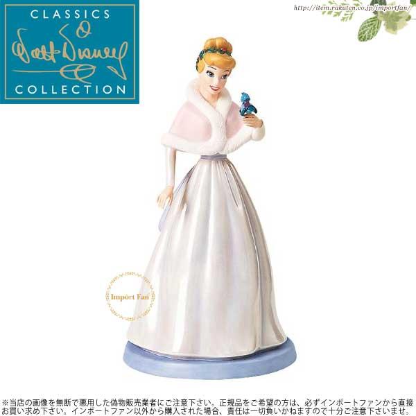 WDCC シンデレラ 優しさの贈り物 Cinderella The Gift Of Kindness 4004523 【ポイント最大42倍!お買物マラソン】