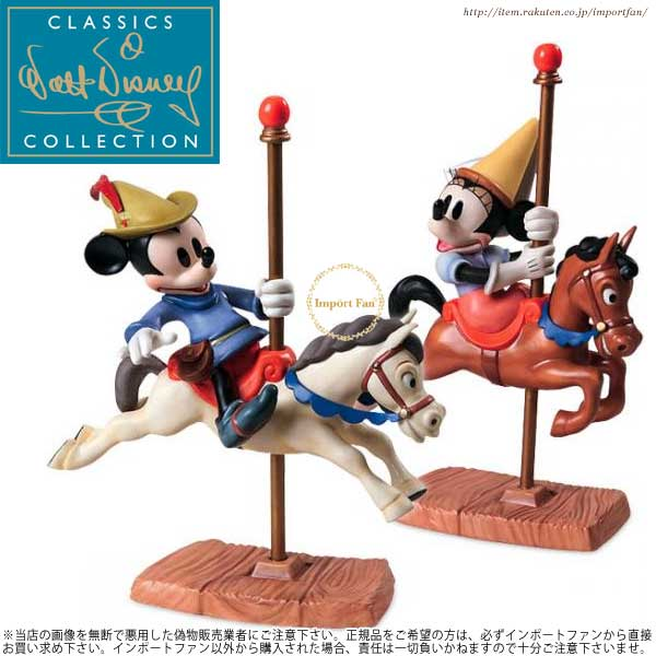 WDCC ミッキー ミニー ミッキーの巨人退治 カルーセル 4004836 Mickey and Minnie Mouse Carousel Sweethearts 【ポイント最大43倍!お買物マラソン】