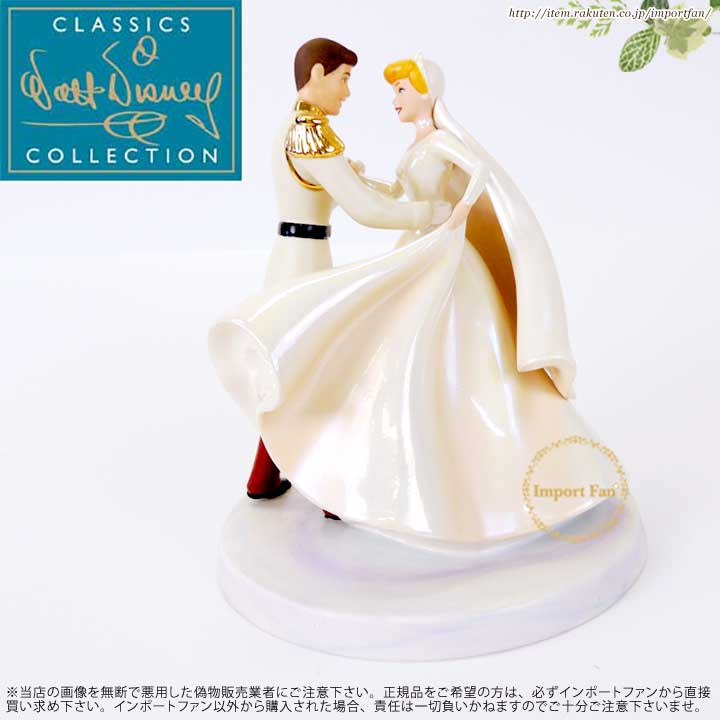 WDCC シンデレラとチャーミング王子 ウェディング ケーキトッパー 幸せに Cinderella & Prince Charming Cake Topper Happily Ever After 4004837 □