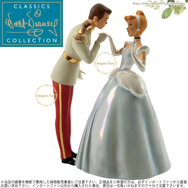 WDCC シンデレラとチャーミング王子 ロイヤルカップル Cinderella And Prince Royal Introduction 4015614 【ポイント最大43倍!お買物マラソン】