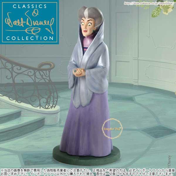 WDCC シンデレラ 継母 トレメイン夫人 Cinderella Lady Tremaine Manipulative Matriarch 4021812 【ポイント最大43倍!お買物マラソン】