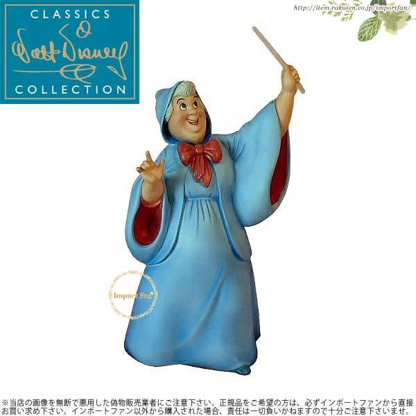 WDCC シンデレラ フェアリーゴッドマザー ビビデ・バビデ・ブー Cinderella Fairy Godmother Bibbidi Bobbidi Boo 453054404 【ポイント最大42倍!お買物マラソン】