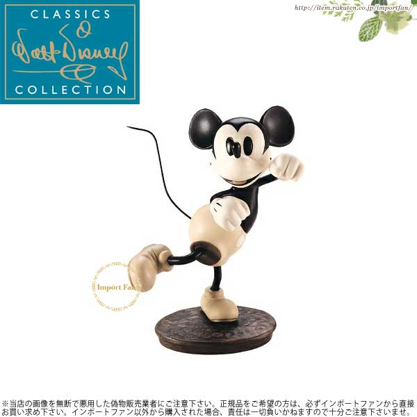 WDCC ねぇ ミニー 踊ろうよ! ミッキーの楽器配達 Mickey Mouse Hey Minnie, Wanna Go Steppin The Delivery Boy□