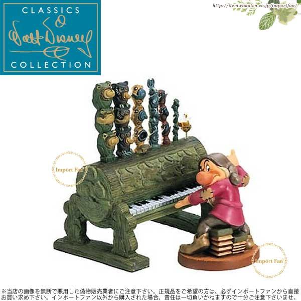 WDCC おこりんぼ(グランピー) クラシックショー Snow White Classics Snow Grumpy Humph 453054616 白雪姫と7人の小人 音楽会 【ポイント最大43倍!お買物マラソン】
