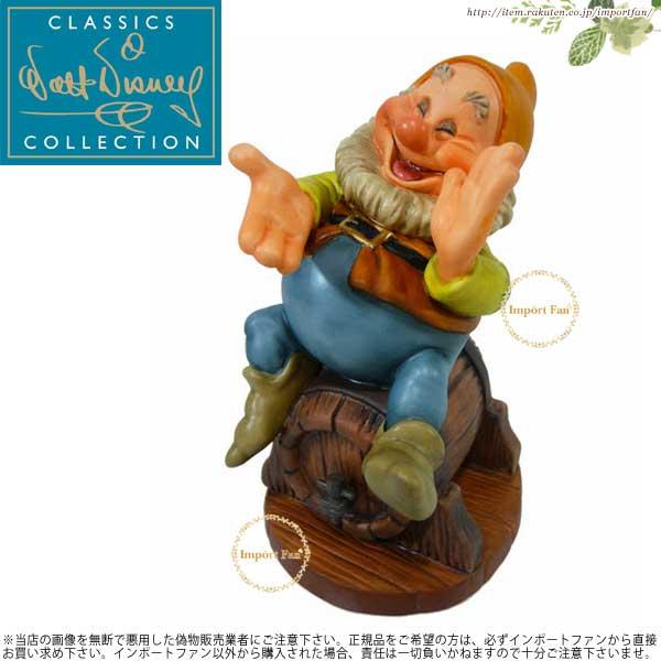 WDCC ごきげん(ハッピー) クラシックショー Snow White Classics Snow White Happy That's Me 453054618 白雪姫と7人の小人 音楽会 【ポイント最大43倍!お買物マラソン】