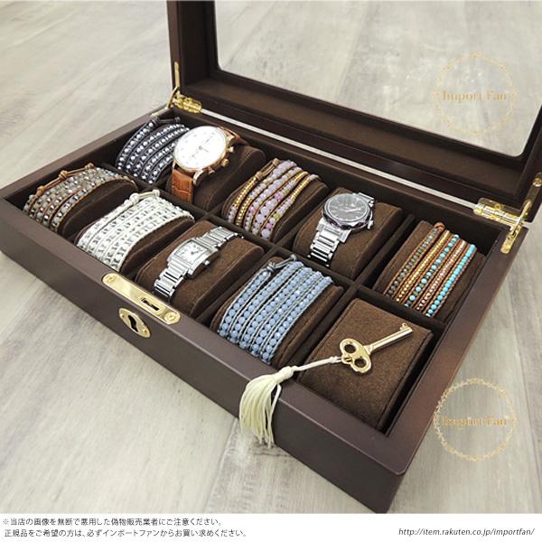 木製 収納ケース ブレスレット 時計用 ディスプレイ コレクションケース 10本用 鍵付 【あす楽】□