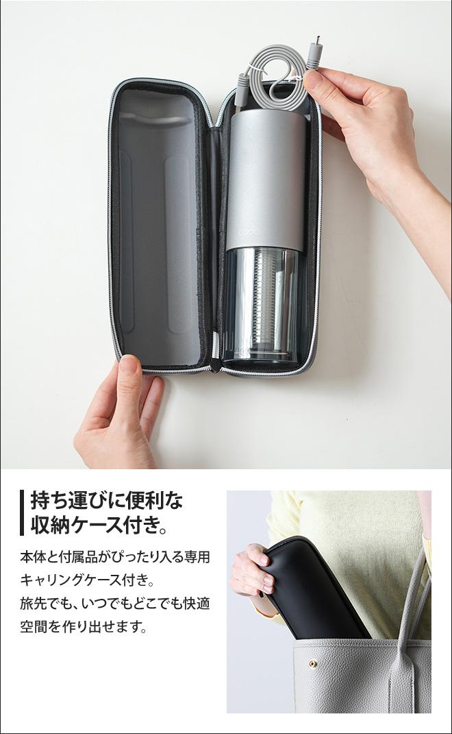 加湿器 cado ステムポータブル MH-C20 ディフューザー 噴霧器 超音波式 携帯加湿器 充電式 USB 車載用 車用 カーアダプター おしゃれ シンプル STEM Portable
