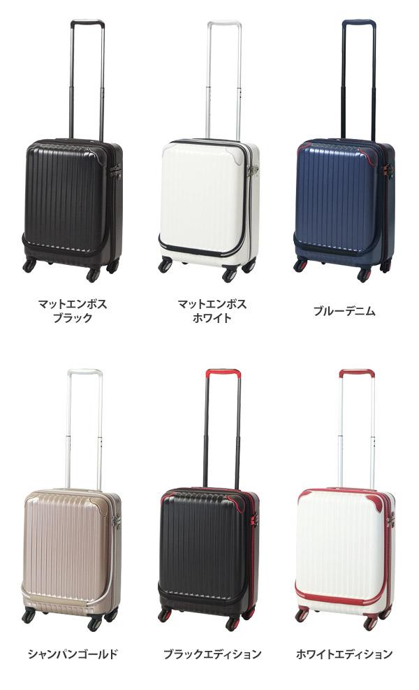 6410a5c27a 【スーツケース】機内持ち込みCARGOairtransハードキャリーフロントポケット35LカーゴエアートランスCAT423FP