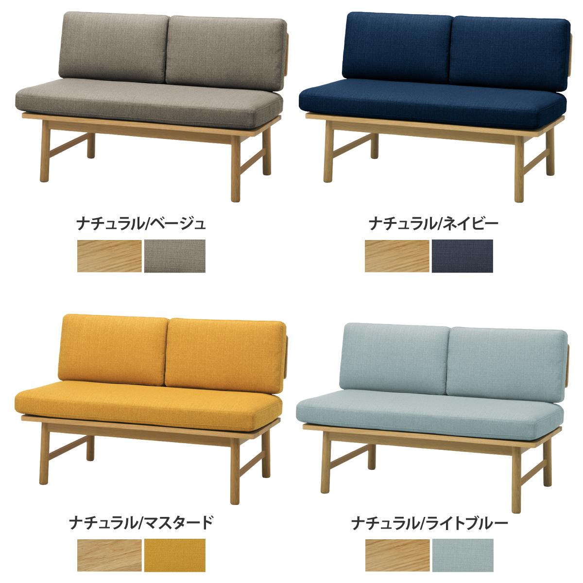 楽天市場ソファ 2人掛け フラッフ Fluff 2人掛けソファー 単品 椅子