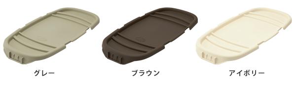 収納ボックス 収納ケース オンバケット Lスリムサイズ専用フタ L slim 10L baquet stacksto,(スタックストー) フタ バケツ 小物入れ 小物収納