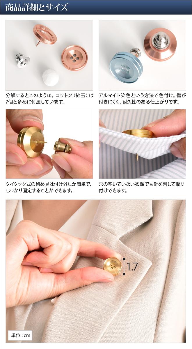 バッジ ALMA アルーマ アロマピンズ アクセサリー ピンバッジ ブローチ ボタン おしゃれ ピンズ 日本製