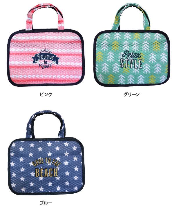 バッグ スパバッグ Lサイズ ポーチ Spa Bag L メッシュ 温泉バッグ お風呂 おしゃれ かわいい ◆メール便配送◆