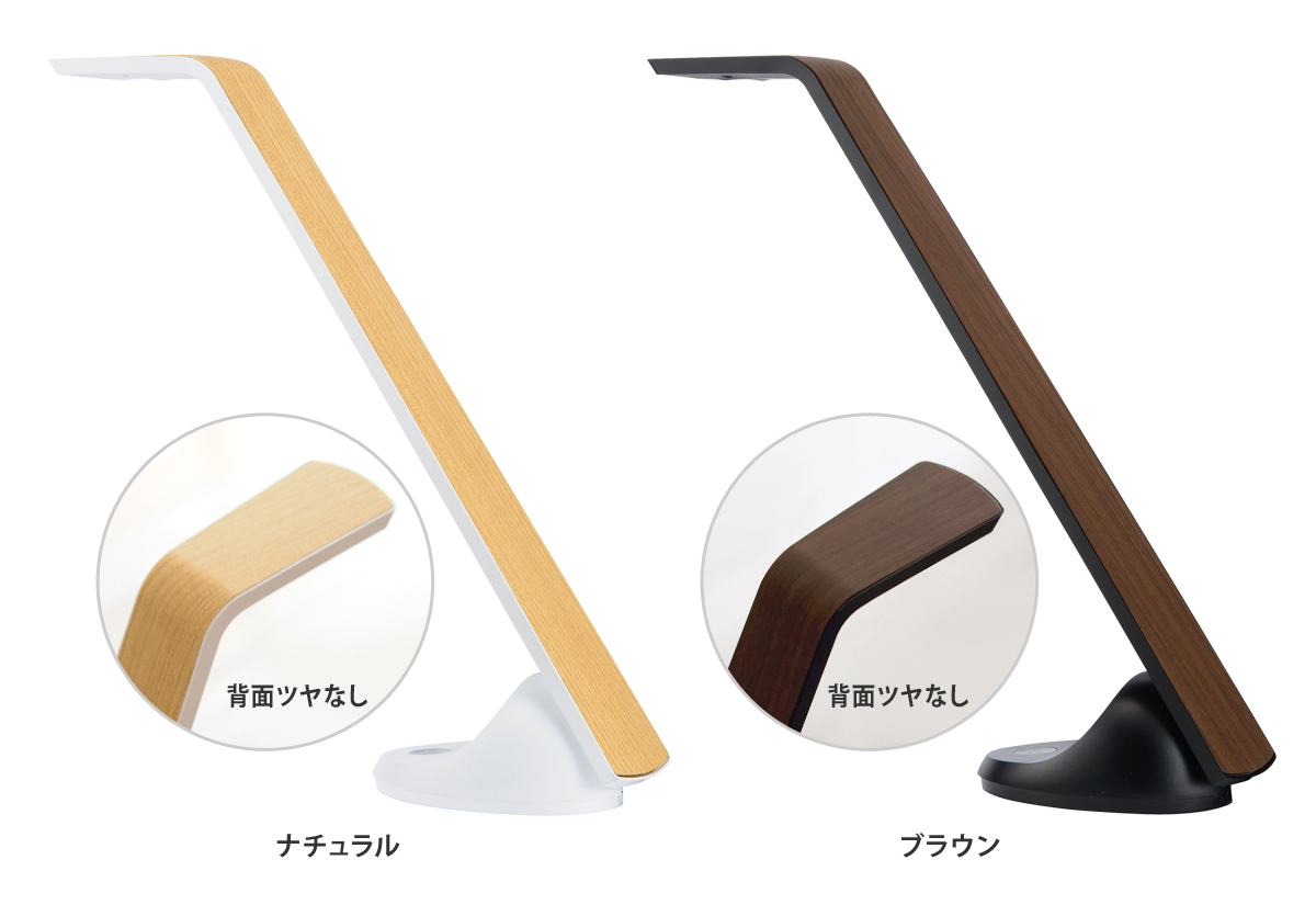 全2カラー 作業用 (ホワイト×ナチュラル・ブラック×ブラウン) デスクランプ MN-103 日本製 送料無料 電気スタンド エグザーム LED デスクライト 卓上ライト デスクライト 学習用 レディック モノ LEDIC EXARM MONO