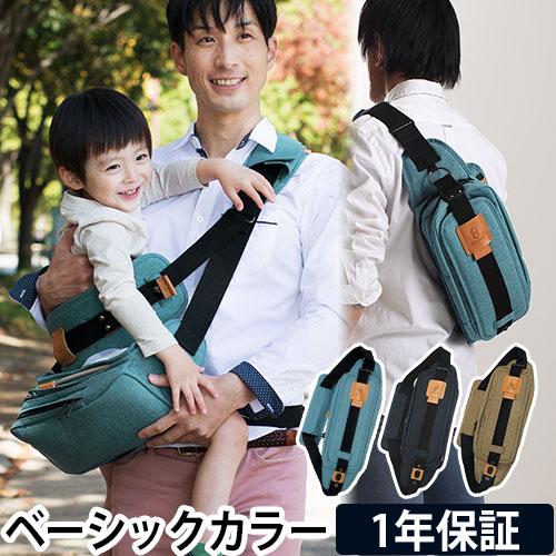 抱っこ紐【ドリンクボトルのオマケ特典あり】 ボディバッグ ボディバッグ ダッコリーノ カバンで抱っこ トレたま ベーシック daccolino 抱っこ補助具 抱っこひも 日本製 パパバッグ 2~5歳 育児 子育て イクメン WBS トレたま カバンで抱っこ, 定番 :230d9253 --- sunward.msk.ru