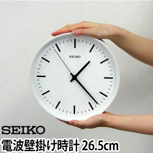 【温湿時計モルトのオマケ特典あり】 壁掛け時計(かべかけどけい) KX309 スタンダードアナログクロック 電波壁掛け時計 セイコー パワーデザインプロジェクト 掛け時計 【メーカー取寄品】