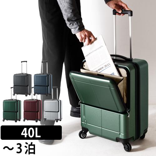 スーツケース エース プロテカ マックスパス H2s 40L MAXPASS 機内持ち込み対応 ACE キャリーケース ハードキャリー トランク キャリーバッグ フロントオープンポケット エース ACE Sサイズ MAXPASS 正規品, ピュアシルク:abb744f7 --- sunward.msk.ru