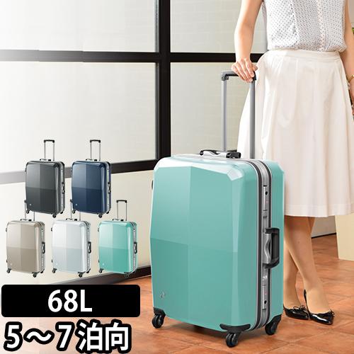 【選べるオマケ特典あり】スーツケース プロテカ エキノックスライトオーレ 68L 5~7泊 中型 Mサイズ 軽量 キャリーケース 日本製 エース ACE PROTECA 正規品