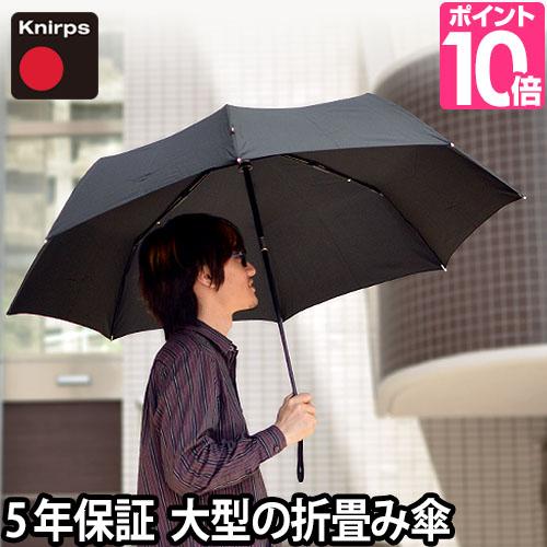 Knirps KNIRPS NEW クニルプス Big Duomatic Safety セーフティシャフト 折りたたみ 折り畳み 傘 カサ 毎週更新 大きい ゴルフ傘 晴雨兼用折り畳み傘 正規販売店 Black 日傘 男女兼用 兼用 丈夫 折りたたみ傘 日傘兼用 晴雨 ジャンプ傘