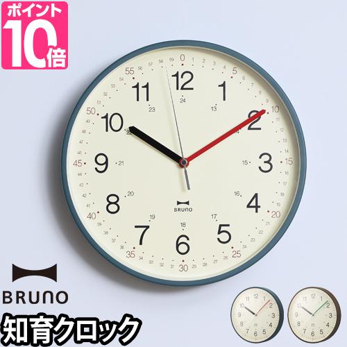 壁掛け時計 ウォールクロック 知育クロック 知育掛け時計 BRUNO ブルーノ イージータイムクロック おしゃれ かわいい 超人気 専門店 見やすい 北欧 インテリア シンプル 子ども キッズ まとめ買い特価 掛け時計 スチール デザイン