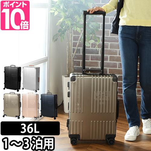 【ミニポーチ特典】スーツケース アルミキャリー innovator(イノベーター) 36L INV-1017 レーザー刻印あり 機内持ち込み可 TSAロック トランク キャリーバッグ キャリーケース ハードキャリー
