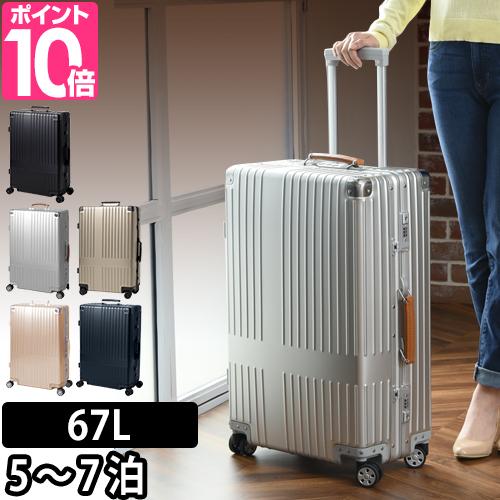 【選べるオマケ特典あり】スーツケース アルミキャリー innovator(イノベーター) 67L INV-2517 レーザー刻印なし フレーム式 トランク キャリーバッグ キャリーケース ハードキャリー