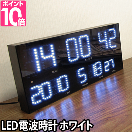 LEDアクラート 電波LED時計LEDアクラート 電波LED時計 ライトブルー(ホワイト), 2019人気新作:46e12c5c --- sunward.msk.ru