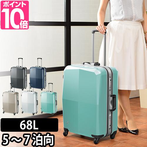 【シューズバッグ特典】スーツケース Mサイズ プロテカ エキノックスライトオーレ 68L 5~7泊 中型 Mサイズ 68L プロテカ 軽量 キャリーケース 日本製 エース ACE PROTECA 正規品, 暮らしと健康くらぶ:826ce7b0 --- sunward.msk.ru