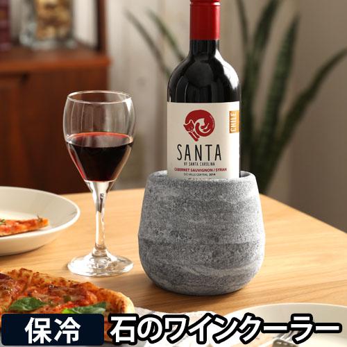 選択 ワインクーラー HUKKA DESIGN フッカ ソープストーン クオフ 保冷 ボトルクーラー 天然石 ギフト キッチン 北欧 フィンランド デポー 酒器 シャンパン ワイン