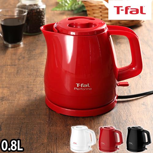 電気ケトル 電気ポット T-fal ティファール パフォーマ 0.8L 湯沸かし器 湯沸かしポット 軽量 シンプル スタイリッシュ 一人暮らし Performa 電気やかん コーヒー 0.8リットル 紅茶 最新 ヤカン タイムセール おしゃれ