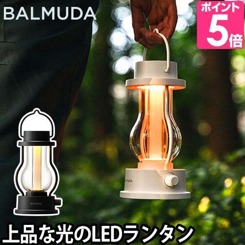 今までにない安全で上品な光 温かみのある暖色系から明るい白色系まで、ダイヤル操作のみで簡単に調整 LED ランタン BALMUDA The Lantern バルミューダ ザ・ランタン LED 充電 暖色 Ra90 アウトドア 食卓 キャンプ 懐中電灯 バリュミューダ 常夜灯 IP54 防滴 モダン クラシカル アンティーク おしゃれ かっこいい L02A