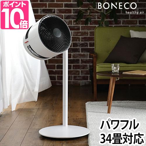 おしゃれ サーキュレーター 扇風機 BONECO ボネコ AIR SHOWER FAN F220 送風機 おしゃれ デザイン 北欧 34畳 静音 シンプル 売れ筋 温湿時計モルトのおまけ特典 シロカ 白 ホワイト
