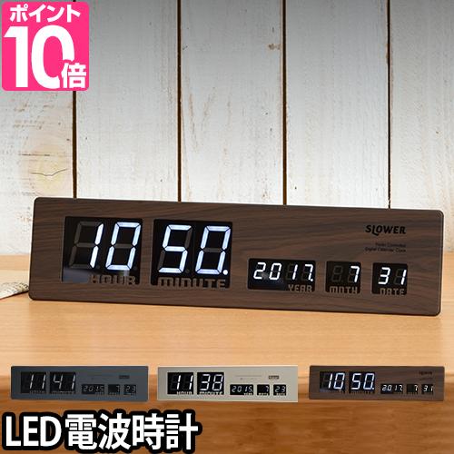 電波時計 壁掛け時計 LED時計 LED CLOCK Ascari 電波時計 壁掛け時計 置き時計 LED時計 アスカリ アスカリ 日付 24時間表示, 哲多町:be5b8e71 --- sunward.msk.ru