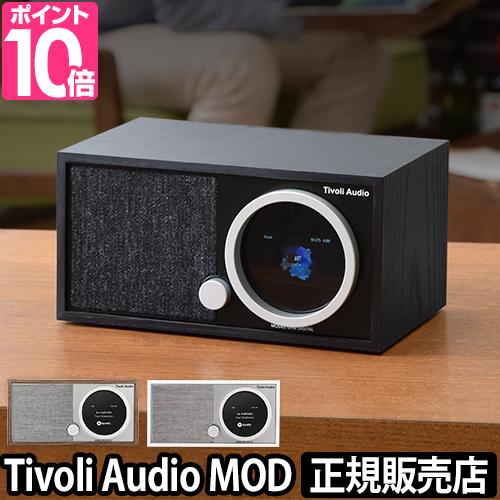 オーディオ ARTシリーズ Model/スピーカー ワイヤレス Tivoli Audio チボリオーディオ Model One Digital モデルワンデジタル Bluetooth hi-fi テーブルラジオ ワイドFM対応 ワイヤレス ARTシリーズ MOD-174【メーカー取寄品】, trip:0820543c --- sunward.msk.ru