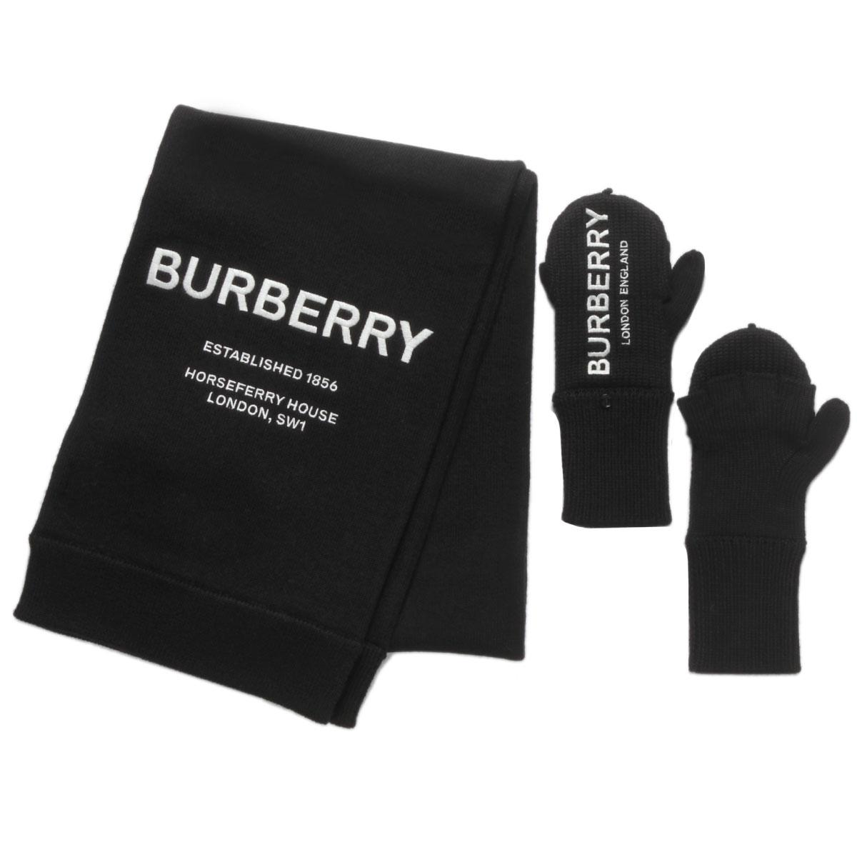 バーバリー BURBERRY グローブ キッズ ボーイズ ガールズ 8015713 マフラー付 グローブ BLACK ブラック