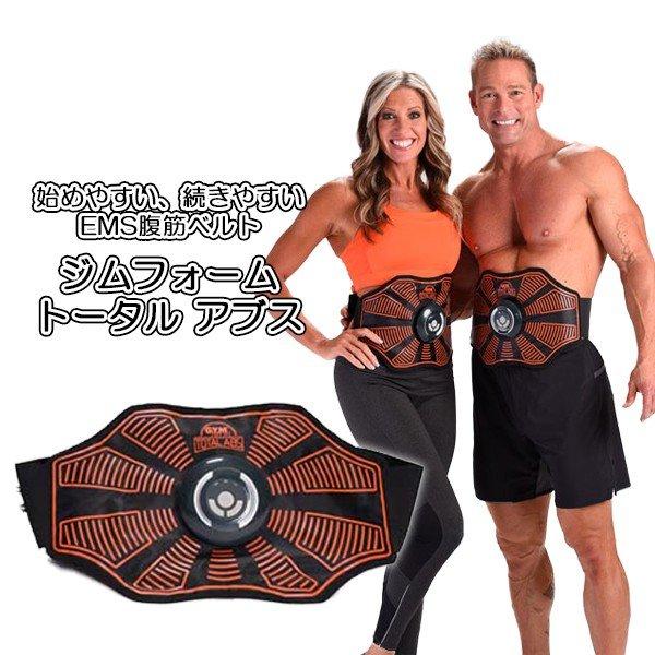 ジムフォーム EMS 腹筋 腹筋ベルト トータルアブス マシン 腹筋運動 腹筋マシーン EMS機器 トレーニング器具 筋トレ フィットネス ダイエット